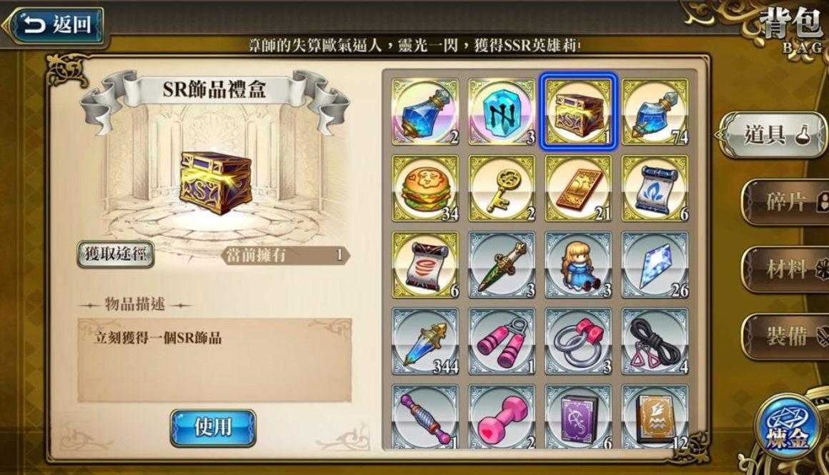 【解封禮盒】