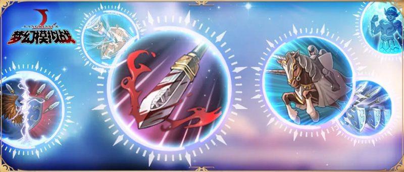 玩家攻略丨步槍騎飛水,2.0版本新兵種科技介紹第一期!