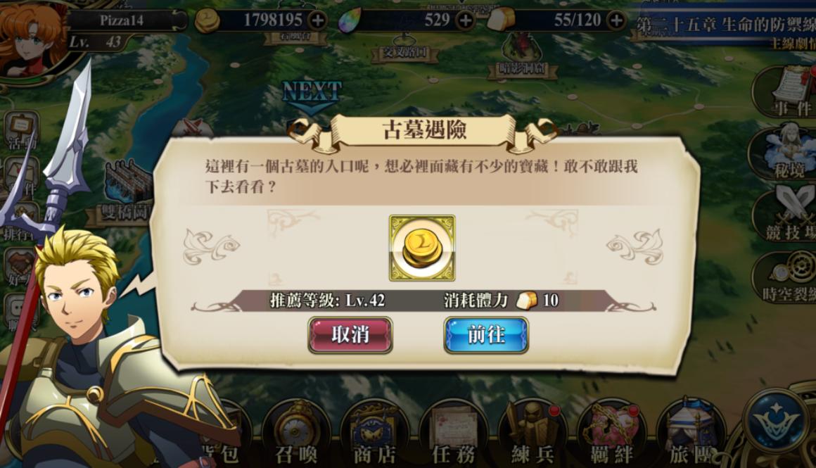 Screenshot_2018-10-29-18-14-07