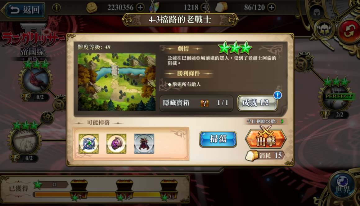 Screenshot_2018-10-31-14-40-49