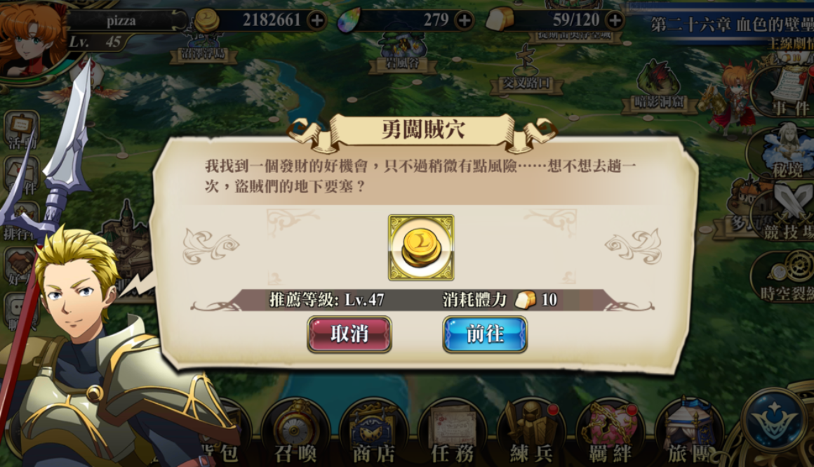 Screenshot_2018-11-03-20-41-49