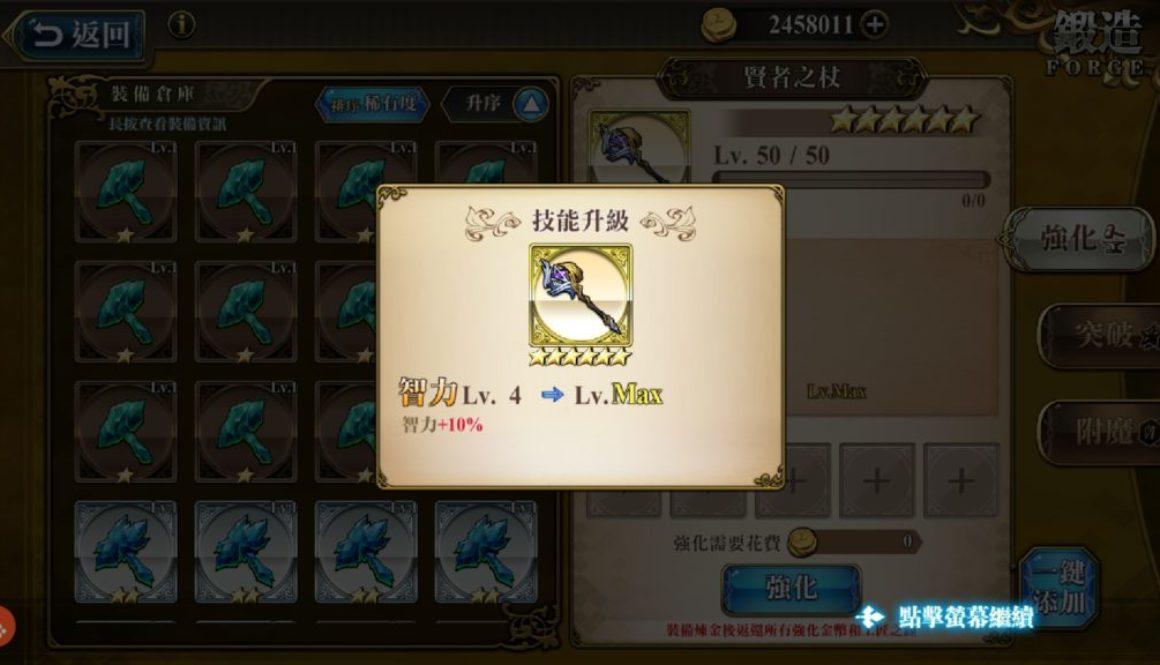 Screenshot_20181113-234240