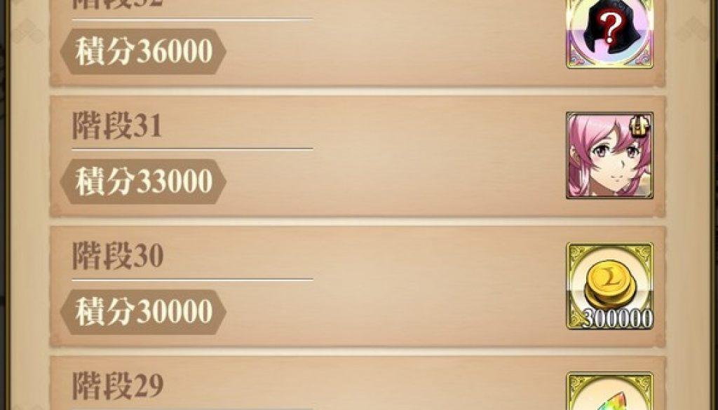 24800