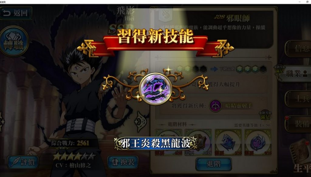 Hiei2