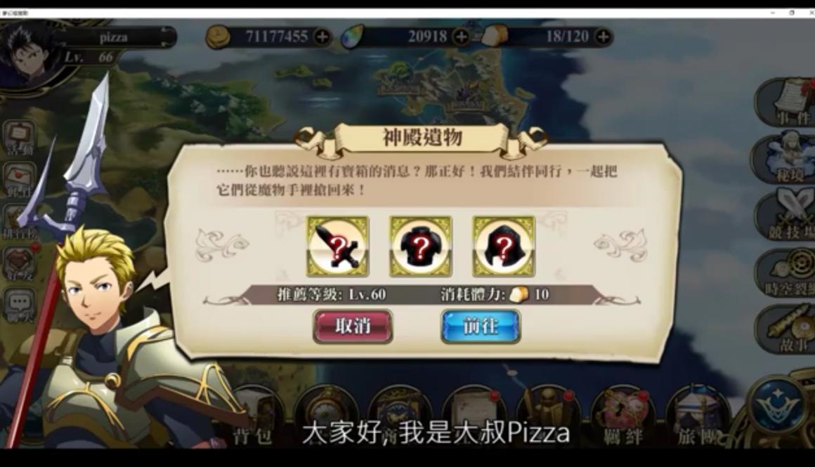 Screenshot_2019-11-14-21-35-42