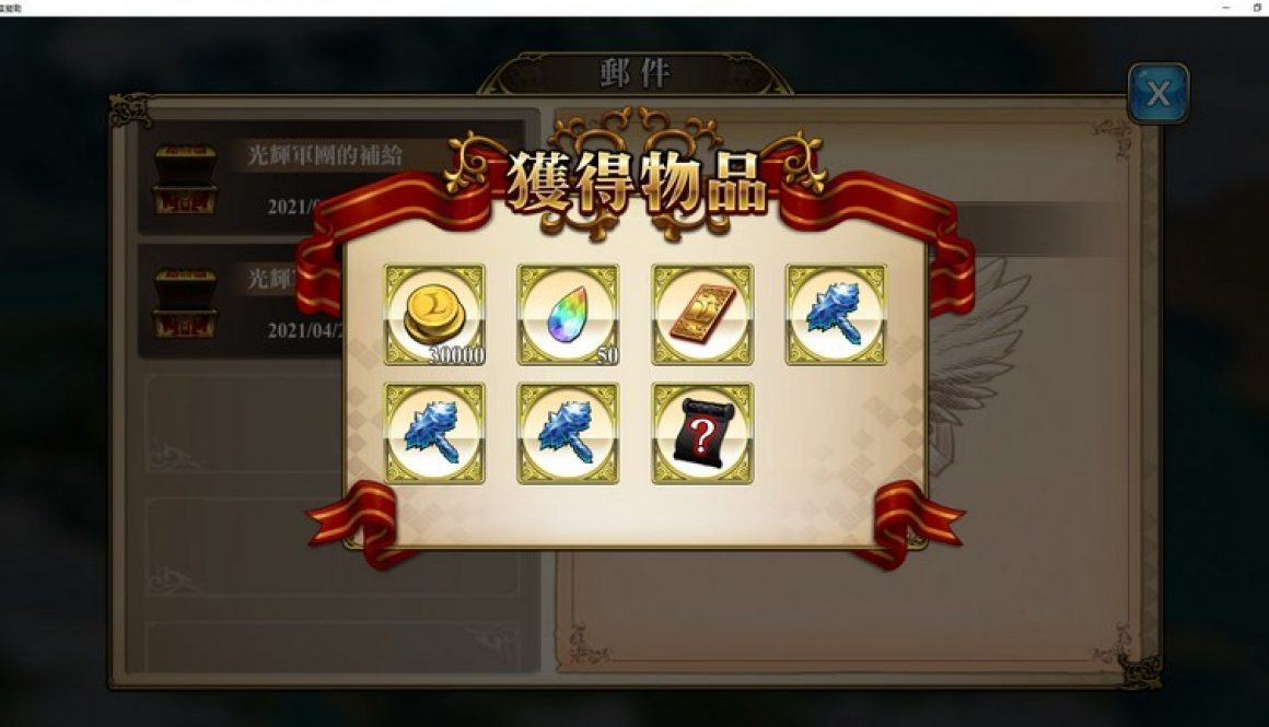 ppgiftcode