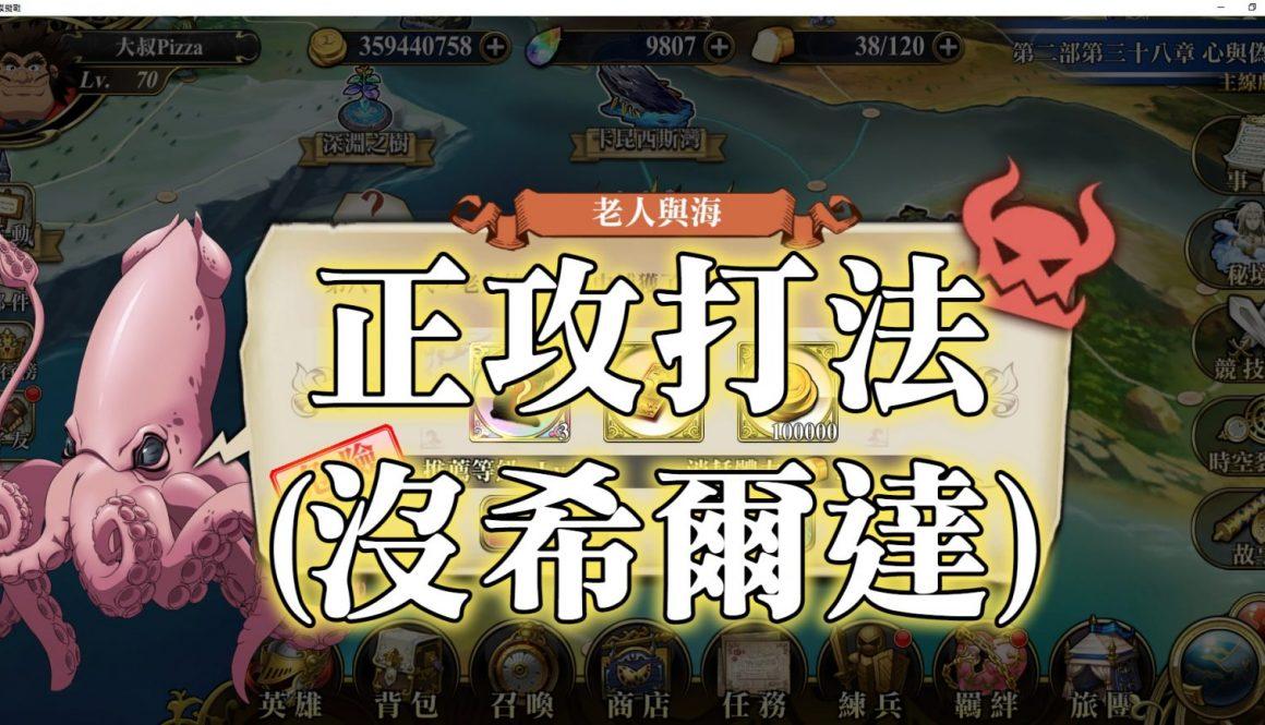 FotoJet - 2021-07-01T042038.005